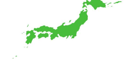 日本列島のイラスト無料素材