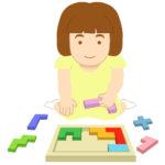 幼児教育のイラスト無料素材3