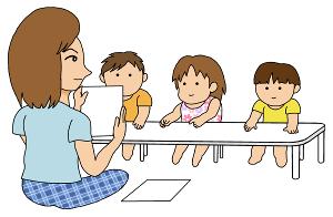 幼児教育のイラスト無料素材