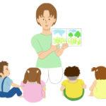 幼児教育のイラスト無料素材6