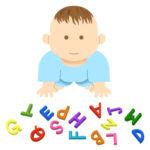 幼児教育のイラスト無料素材1