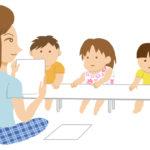 幼児教育のイラスト無料素材5